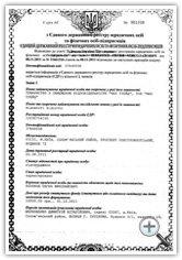 продажа документов к автомобилям МАЗ