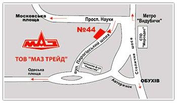 Купити запчастини МАЗ в Україні